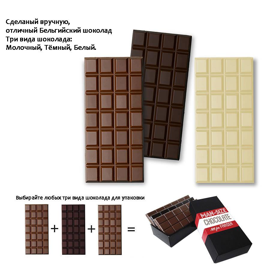 original_man-size-chocolate-bar-gift-box4